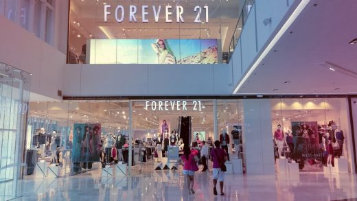 A mall owner is buying Forever 21 because it doesn't want more vacant storefronts