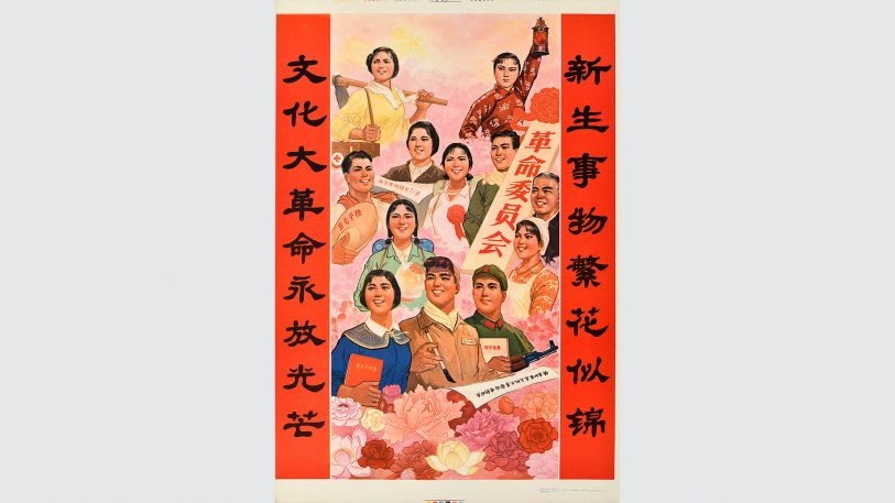 These vibrant posters track the rise of China's economic might   DeviceDaily.com