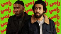 Hulu's 'Ramy' is back—with even more provocative questions for the Muslim-American diaspora