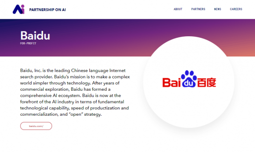 Baidu Reaches Into Microsoft Native Advertising To Secure Brands Ad Space In U.S. Market