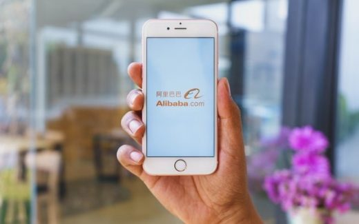 Alibaba Investigated By China's Government For Monopolistic Practices