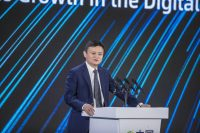 China pushes Alibaba founder Jack Ma to downsize his finance business
