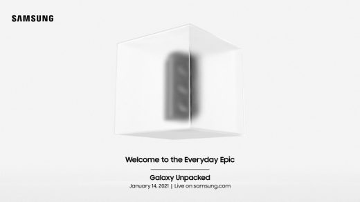 Samsung will reveal its next flagship smartphones on January 14th