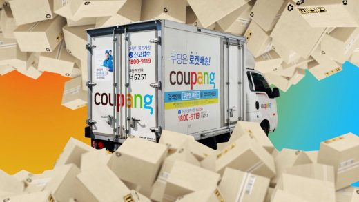 Look out, Amazon. Asia-based companies such as Coupang are leading the next e-commerce revolution