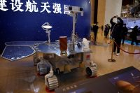 China's Tianwen-1 mission has successfully landed on Mars