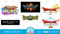 'Dragon Quest XII: The Flames of Fate' will bring a new battle system