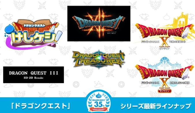 'Dragon Quest XII: The Flames of Fate' will bring a new battle system | DeviceDaily.com