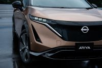 Nissan's next-gen Ariya EV has been delayed in the US until early 2022