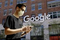 Google delays mandatory return to office until January 2022